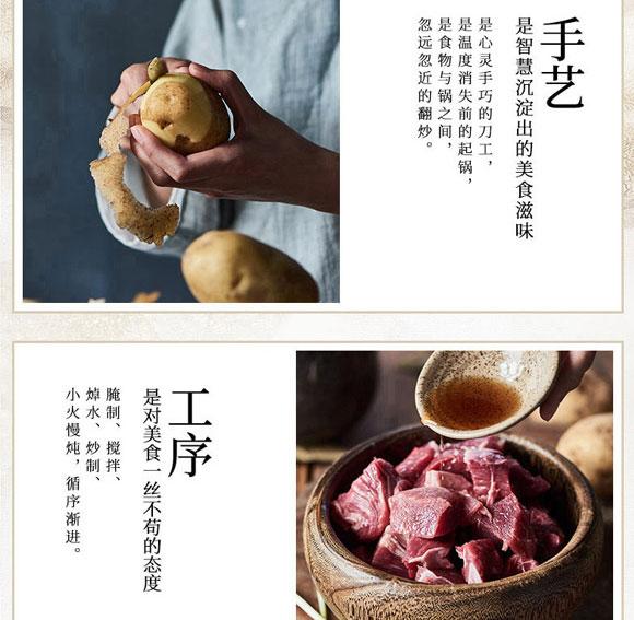 河南豫元食品有限公司-煲仔饭05_08