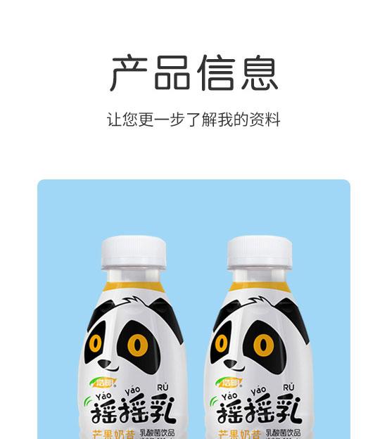 河南浩明饮品有限公司-乳酸菌11_02
