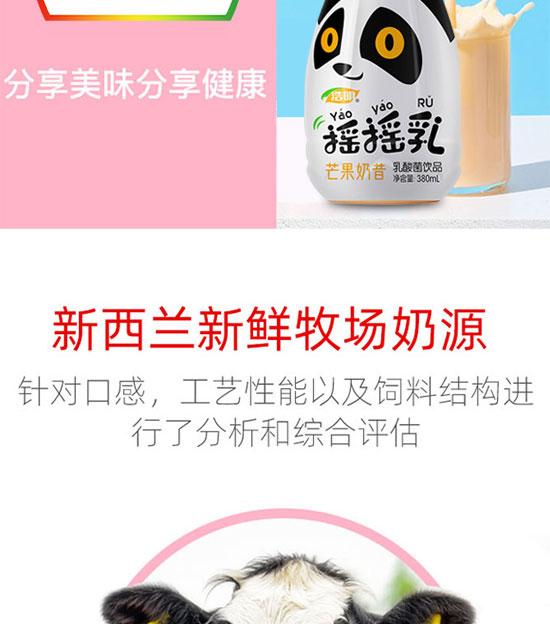 河南浩明饮品有限公司-乳酸菌11_04