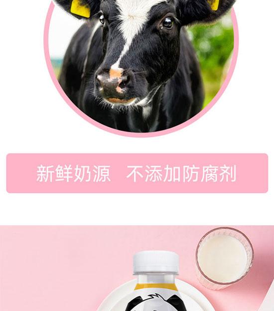 河南浩明饮品有限公司-乳酸菌11_05