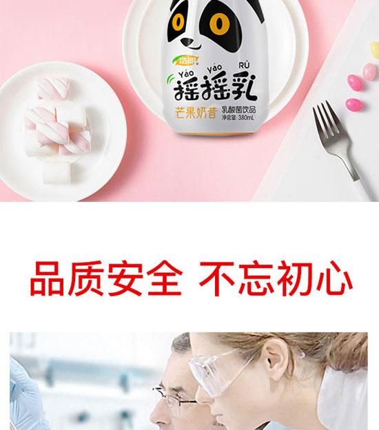 河南浩明饮品有限公司-乳酸菌11_06