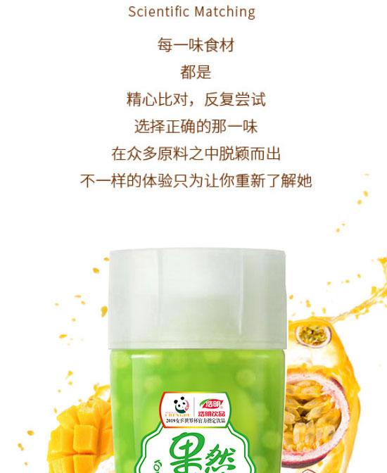 河南浩明饮品有限公司-果汁07_07