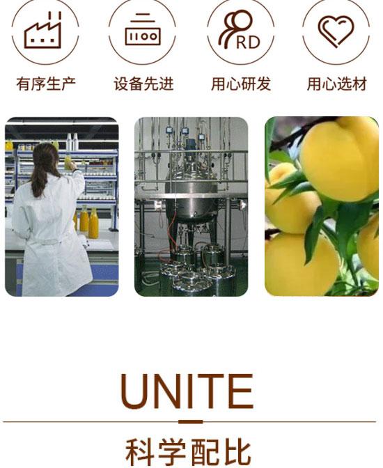河南浩明饮品有限公司-果汁06_06