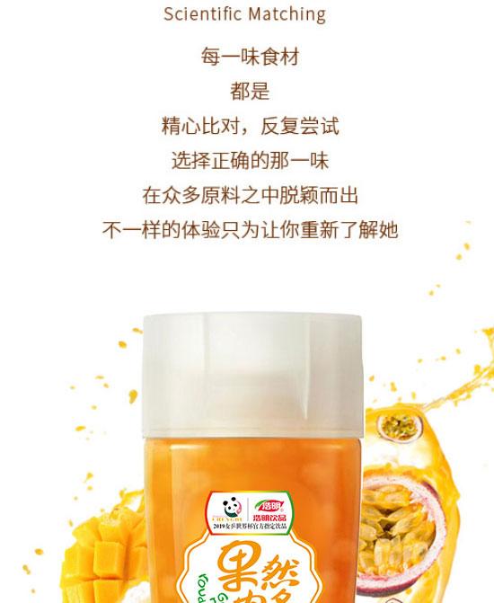 河南浩明饮品有限公司-果汁06_07