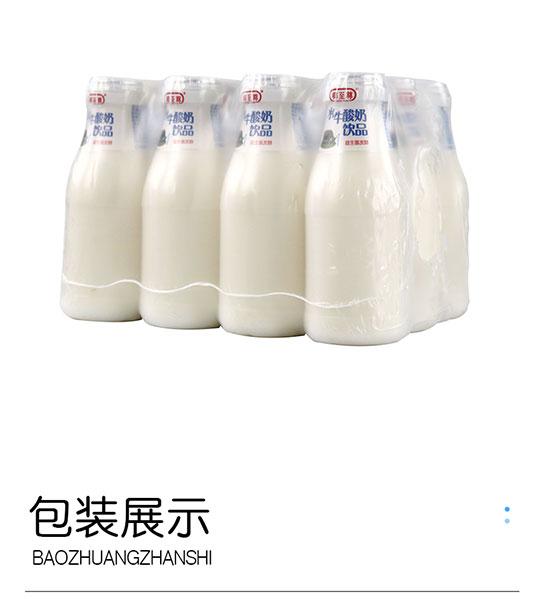 椰至尊酸奶饮料