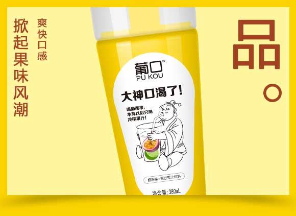 果汁_03