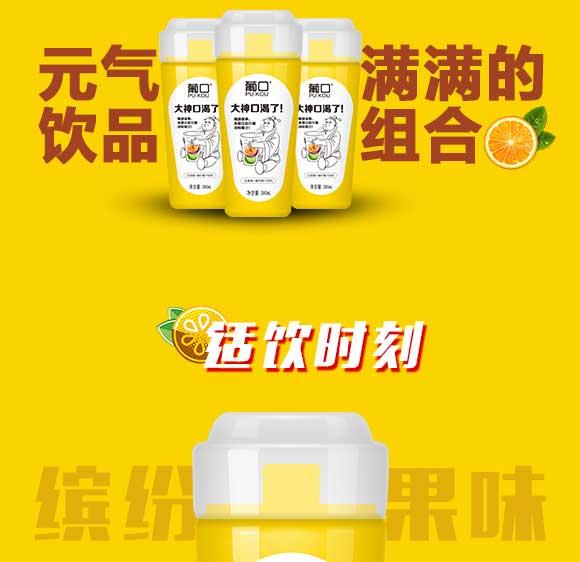 果汁_05