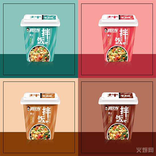"""阿庆嫂""""拌饭吧""""拌饭"""