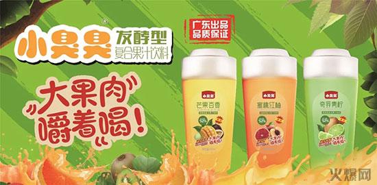 小臭臭益生菌复合果汁
