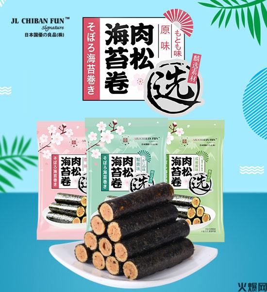 优之良品肉松海苔卷五大卖点,经销商代理无忧!