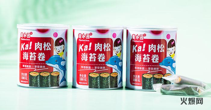 """休闲食品市场""""新宠""""!麦小丑Ka!肉松海苔卷为什么独得消费者恩宠?"""