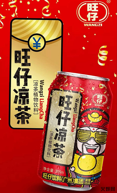 3旺仔凉茶正当红,利润空间大,经销商都看好它!