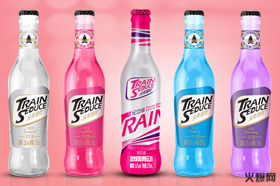 火车潮饮苏打酒
