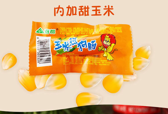 春都玉米热狗肠_05
