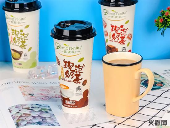 香碳乳大杯仙草奶茶