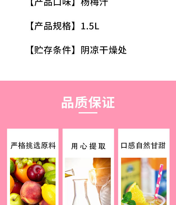 河南天合露实业有限公司-果汁05_03