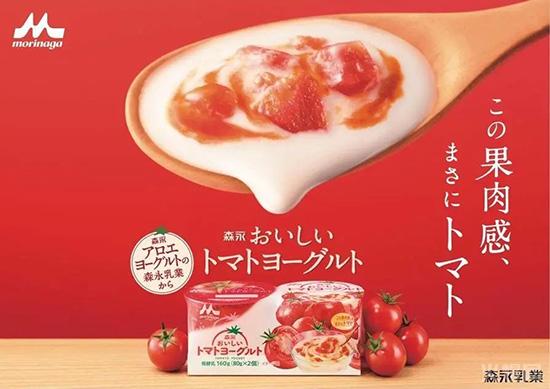 永乳业推出番茄口味酸奶