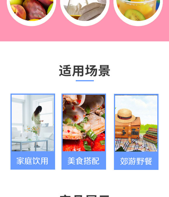 河南天合露实业有限公司-果汁04_04