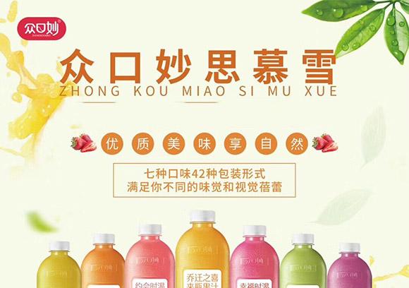 众口妙思慕雪东方香蕉果汁_01