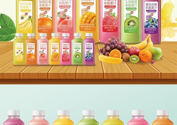 众口妙思慕雪东方香蕉果汁_02