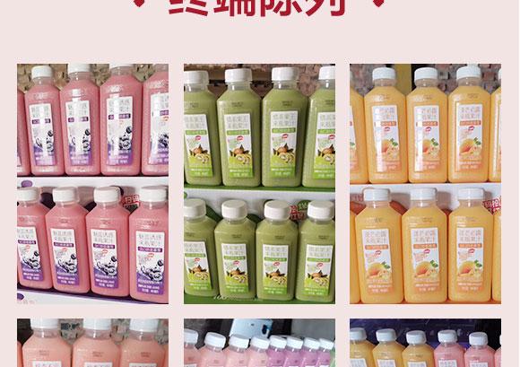 众口妙思慕雪东方香蕉果汁_08