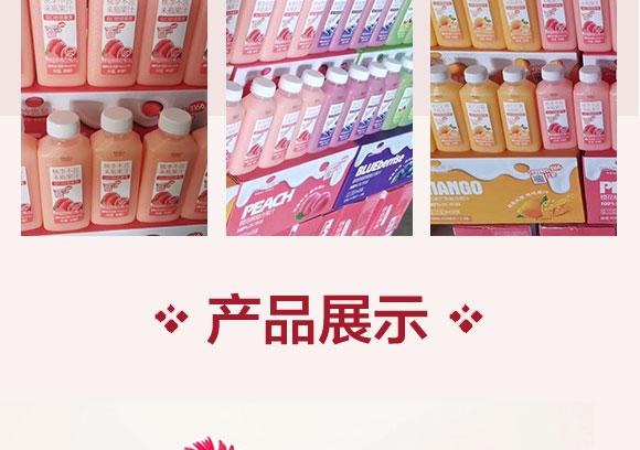 众口妙思慕雪东方香蕉果汁_09