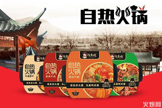 山东阿庆嫂食品有限公司