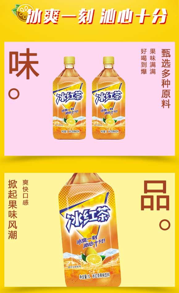 果汁_02