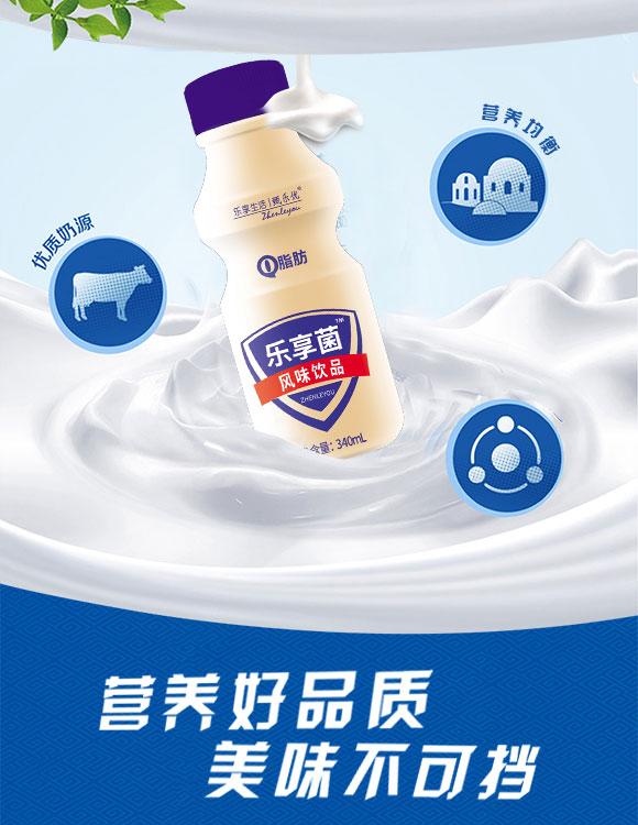 酸奶_02