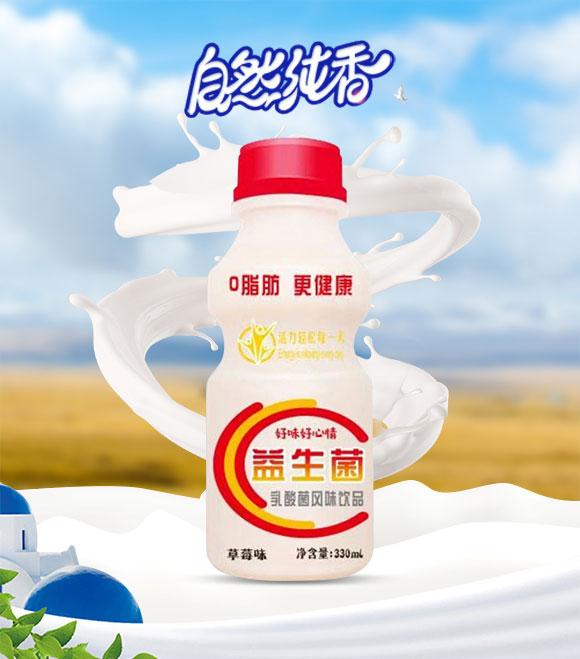 酸奶_01
