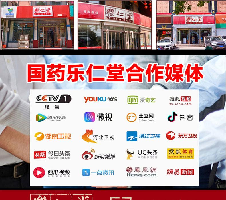 北京三煮三粹生物科技有限公司