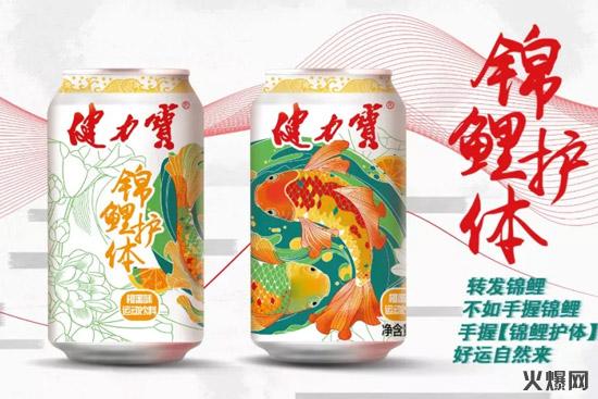 1老牌汽水变了样,健力宝、宏宝莱、崂山、北冰洋……一大批国产饮料重新出山!