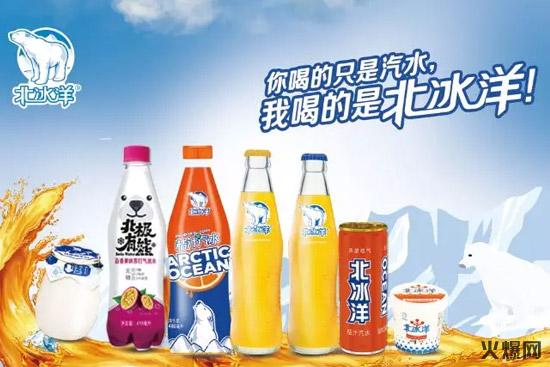 老牌汽水变了样,健力宝、宏宝莱、崂山、北冰洋……一大批国产饮料重新出山!