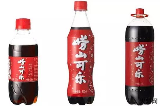 8老牌汽水变了样,健力宝、宏宝莱、崂山、北冰洋……一大批国产饮料重新出山!