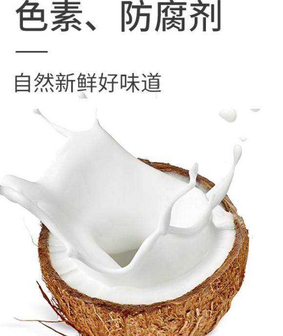中山市回力食品饮料有限公司-椰汁07_04