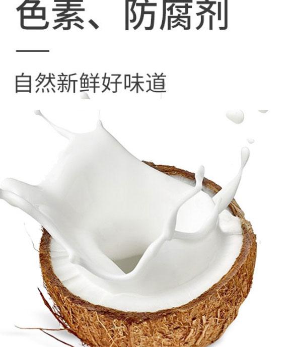 中山市回力食品饮料有限公司-椰汁02_04