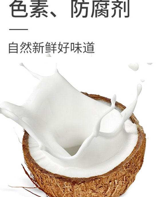 中山市回力食品饮料有限公司-椰汁01_04