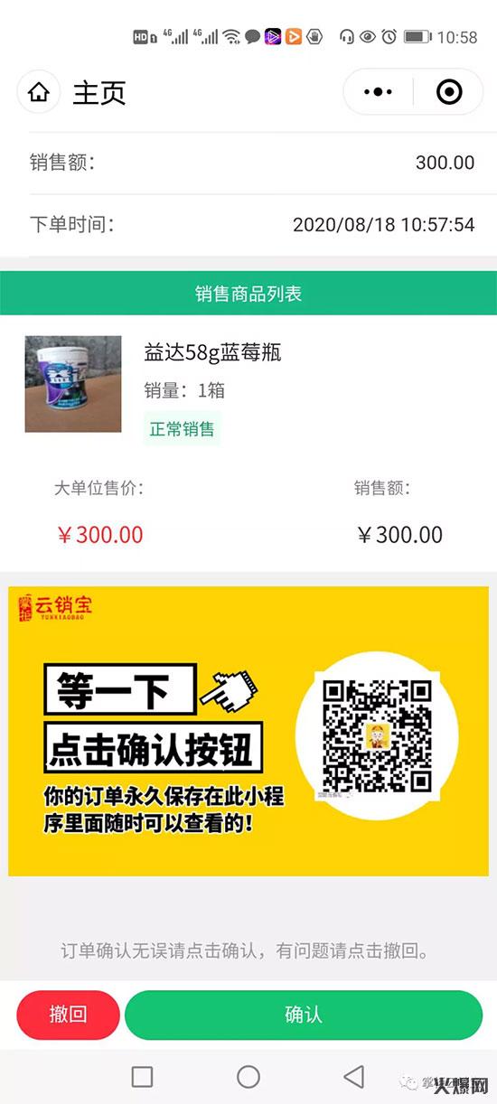 �_州云�N��科技有限公司