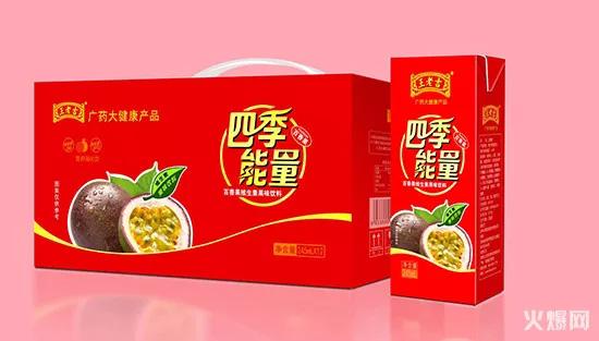 王老吉百香果果汁