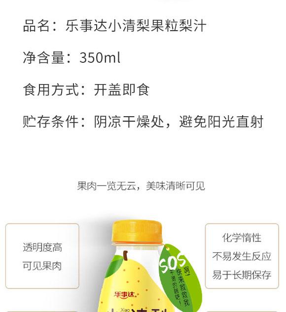孟州市佰润饮品科技有限公司-梨果汁_03