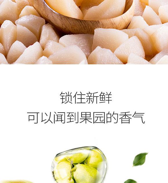 孟州市佰润饮品科技有限公司-梨果汁_05