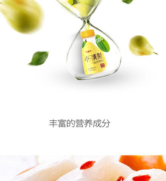 孟州市佰润饮品科技有限公司-梨果汁_06