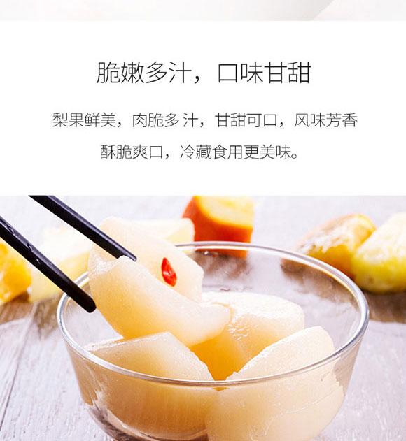 孟州市佰润饮品科技有限公司-梨果汁_08
