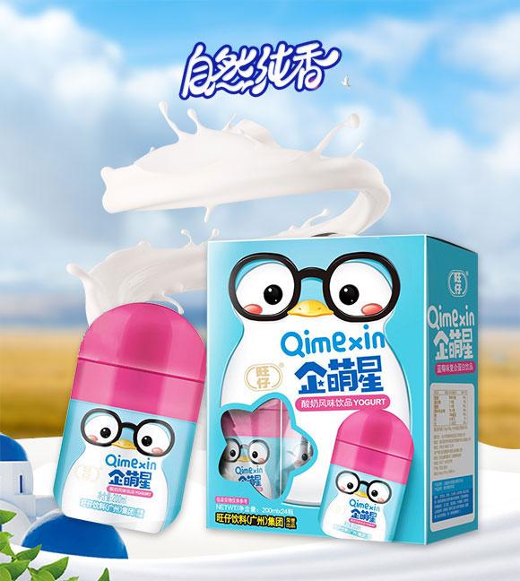 旺仔饮料(广州)集团有限公司-酸奶_01