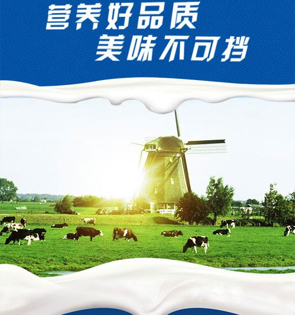 旺仔饮料(广州)集团有限公司-酸奶_03