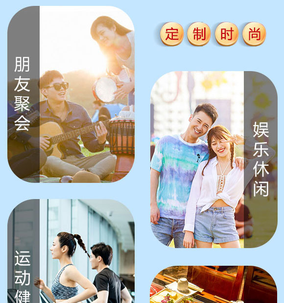 旺仔饮料(广州)集团有限公司-酸奶_06