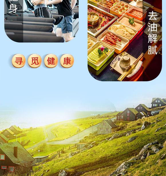 旺仔饮料(广州)集团有限公司-酸奶_07
