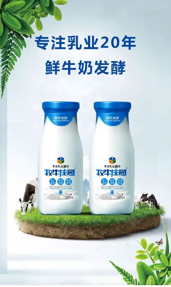 河南邑源乳业有限公司-酸奶-1_01