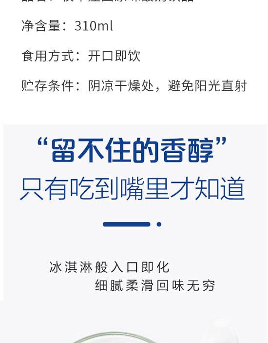 河南邑源乳业有限公司-酸奶-1_03