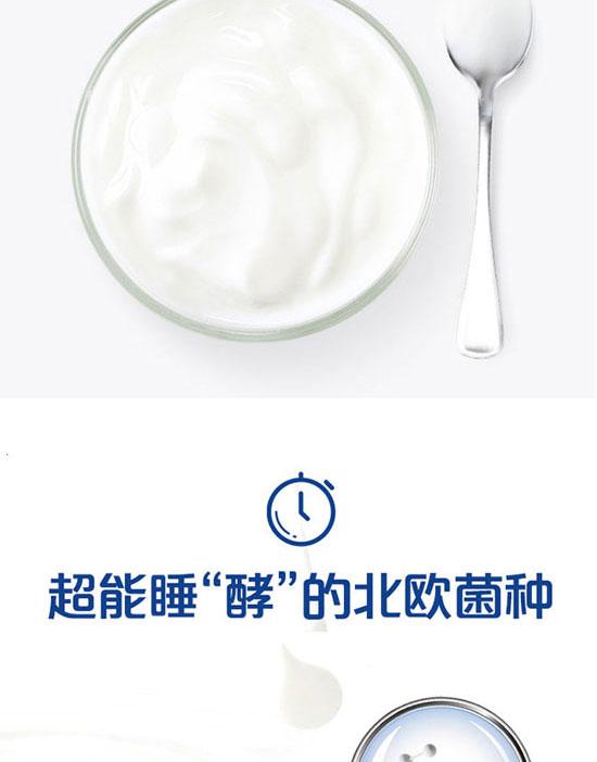 河南邑源乳业有限公司-酸奶-1_04